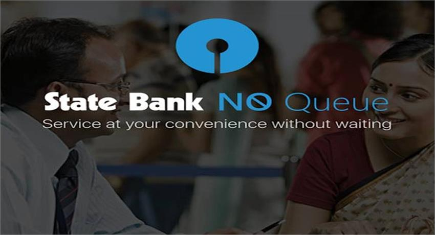 SBI No Queue APP – The Bank will Take the Line Number Without