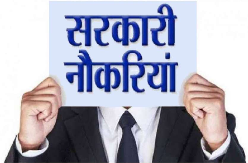 Sarkari Naukri that pay Highest Salary in India After 12th