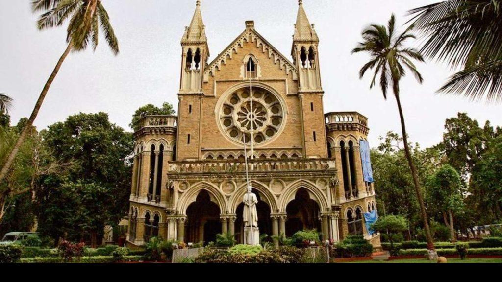 Mumbai University Online Admission – Apply Here